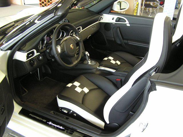www.autopflege-erfurt.de (163)